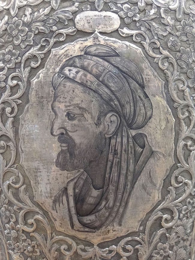 ibn-sc4abnc481-650x867